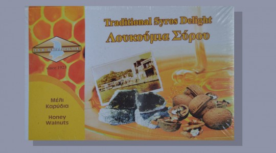 Λουκούμια με Μέλι και Καρύδια